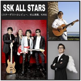 SSK ALL STARS