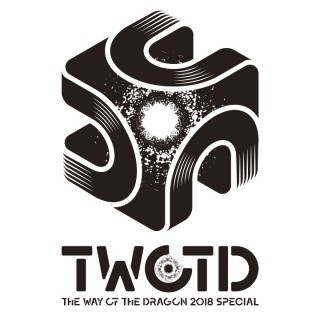 THE WAY OF THE DRAGON SPECIAL 2018
