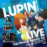 『ルパン三世』アニメコンサート2018
