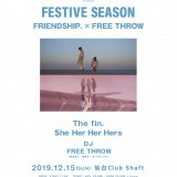 Festive Season 〜FRIENDSHIP. × FREE THROW〜