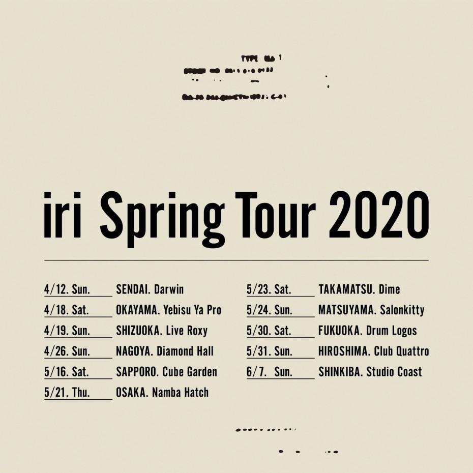 iri Spring Tour 2020