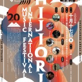 肘折国際音楽祭 2020 ※配信ライブ